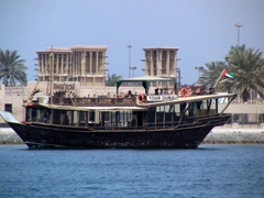 Tour boat to the Dubai Heritage and Diving Center