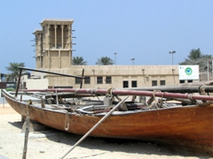Courtyard view of the Dubai Heritage and Diving Center