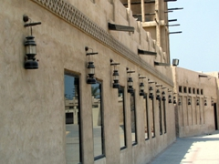 Lanterns adorning the Dubai Heritage and Cultural Center