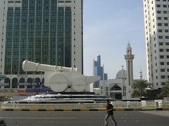Downtown scene, Abu Dhabi