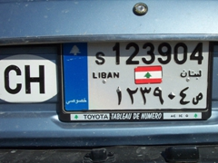 A Lebanese license plate