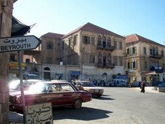 Sign for Beirut, Baalbek city center