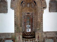 Hammam section of the Beiteddine Palace