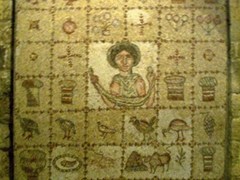 Byzantine mosaics; Beiteddine