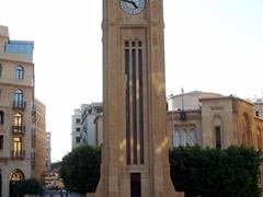 Clock tower, Beirut city center