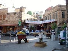 Entrance to Bazaar, Tripoli