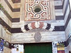 Black and white striped portal, Grand Mosque, Tripoli