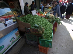 Vegetables for sale at Halfaouine