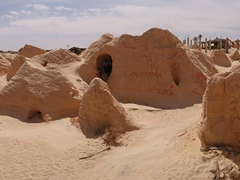 Panoramic view of Dbebcha's sand sculptures