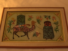 Artwork at Ksar Ouled Debbab