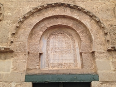 Carved archways of the Great Mosque; Sfax
