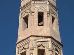 Minaret of Zaouia Zakkak