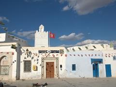 Kairouan Post Office