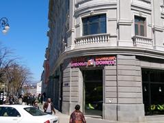 Dunkin Donuts in Tbilisi!