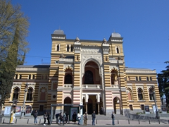 National Opera Theater; Rustaveli Ave