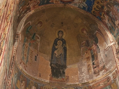 Mother of God mosaic; Gelati Monastery