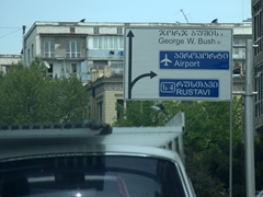 George W. Bush street sign; Tbilisi