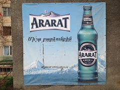 "Ararat Beer. Armenians are crazy about anything ""Ararat"" and still extremely bitter that Turkey stole the famous mountain from them in territory disputes"