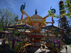 Children's amusement park; Victory Park